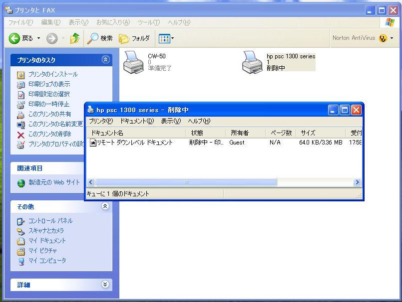 b0048879_22341852.jpg