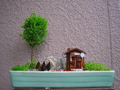 箱庭作品集 『私のロッジ』_b0011584_7301744.jpg