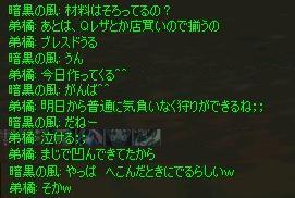 c0017886_1333664.jpg