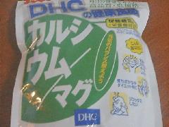 d0035199_20123871.jpg