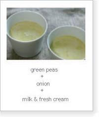 グリーンピーススープ_d0023111_1074459.jpg