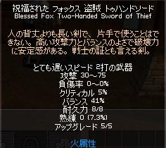 c0069320_2163041.jpg