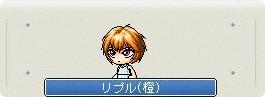 b0059423_20165471.jpg