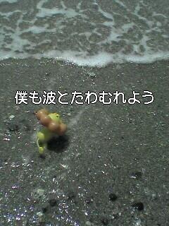c0046731_20123180.jpg