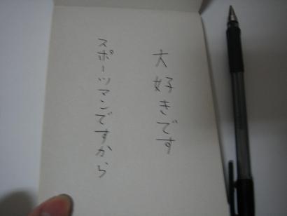 b0045236_19104159.jpg