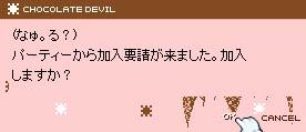 d0052958_0332936.jpg