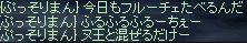 b0050075_817741.jpg