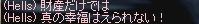 d0049881_15233582.jpg