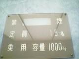 b0042288_1482091.jpg