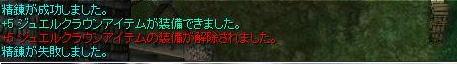 c0039995_17145665.jpg