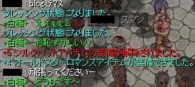 d0041412_1892934.jpg