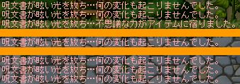 b0039021_12291099.jpg