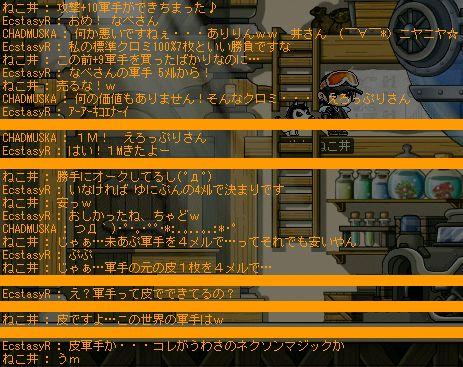 b0039021_12293287.jpg