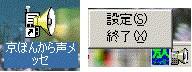 d0052946_662537.jpg