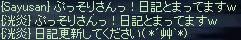 d0013048_1214555.jpg