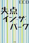 b0043849_1945476.jpg
