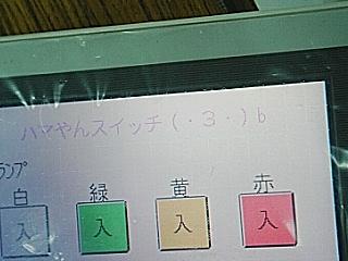 c0017649_17563388.jpg