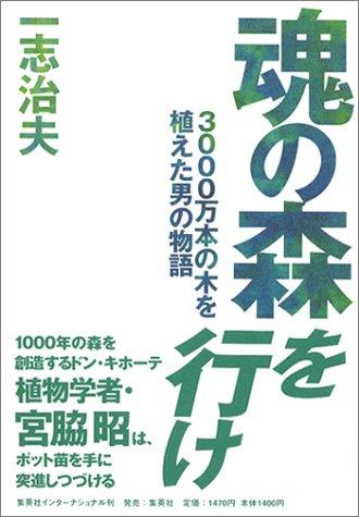 b0024976_26208.jpg