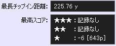 b0062478_9415445.jpg
