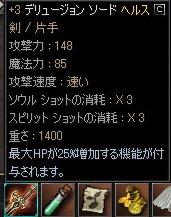 c0056384_11121373.jpg