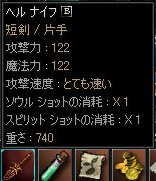 c0056384_1112234.jpg