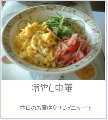 d0030994_951614.jpg