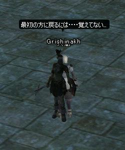 c0012810_20393225.jpg