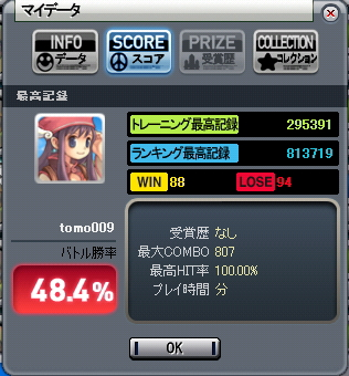c0003333_2246267.jpg