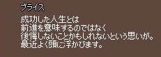 d0035264_8391260.jpg