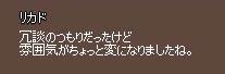d0035264_8411371.jpg