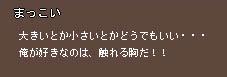 d0035264_9103040.jpg