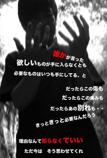 a0025567_056264.jpg