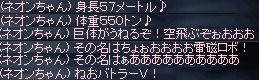 b0050075_19113189.jpg