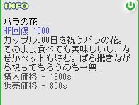 b0027699_19221676.jpg