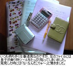 b0059410_1283323.jpg