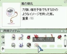 c0052014_21582113.jpg