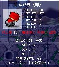 b0066123_213581.jpg