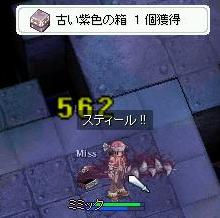 d0005823_16113682.jpg