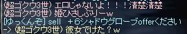 c0019024_7394774.jpg