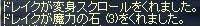 c0024750_1018021.jpg