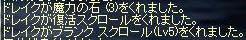 c0024750_10182581.jpg