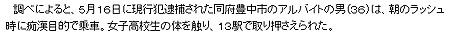 c0048467_012360.jpg