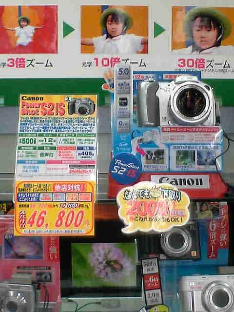 デジタルカメラ欲しいよ~!_d0058179_21304094.jpg