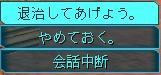 d0023186_19173.jpg