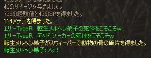 d0037915_19241049.jpg