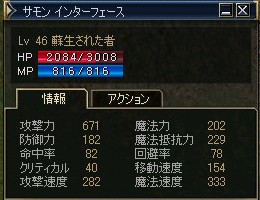 c0019024_10165393.jpg
