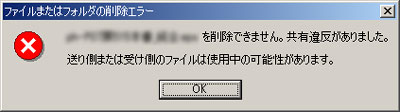 a0001756_1758236.jpg