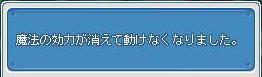 d0030061_13131052.jpg