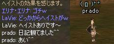 b0038576_345892.jpg