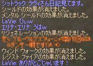 b0038576_361925.jpg